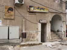 De wijk Jaramana in Damascus met hoge concentratie Irakese vluchtelingen.