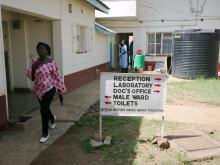 Milimani Hospital, Kisumu. Central courtyard.